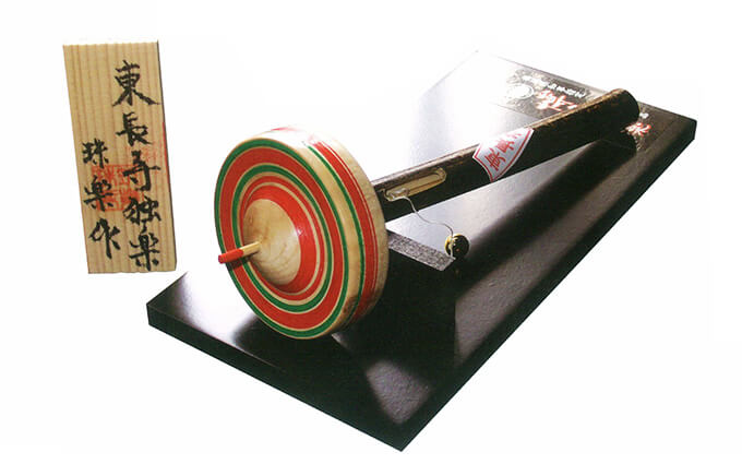 東長寺独楽(こま)