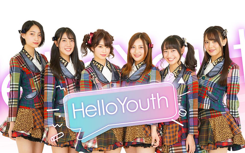 Hello Youth(ハローユース)出演決定!